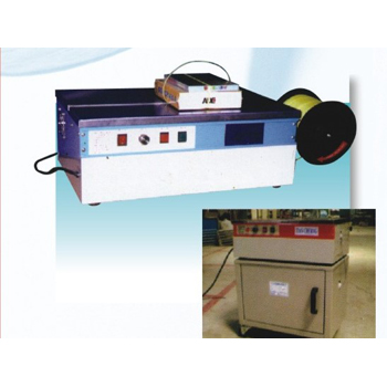 Mini Type Auto Strapping Machine