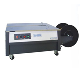 Low-Table Type Auto Strapping Machine