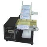Auto Label Stripping Machine