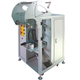 Auto Bagging Sealing Machine H type