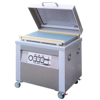 Stainless Steel Vacuum Packing Machine