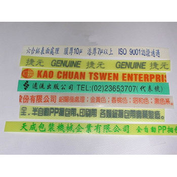 Print strapping bands