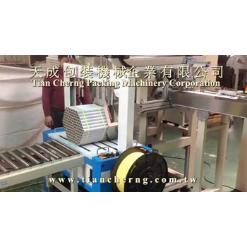 Paper Tube Strapping Machine