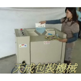 Magazine Book Sealing Machine