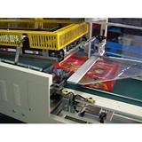 Auto L Sealing Machine