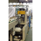 Bottle Sealing and Label Machine