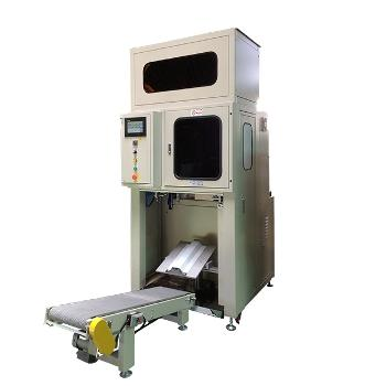 Full auto weighting Filling and bagging machine