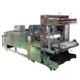 Sleeve Cylinder Type Sealing Packing Machine