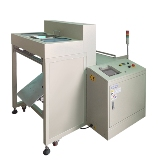 Auto Weighing Sealing Machine