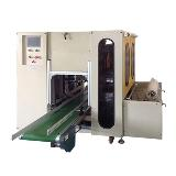 Auto Sealing Machine