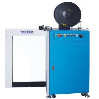 Full Auto Side Strapping Machine