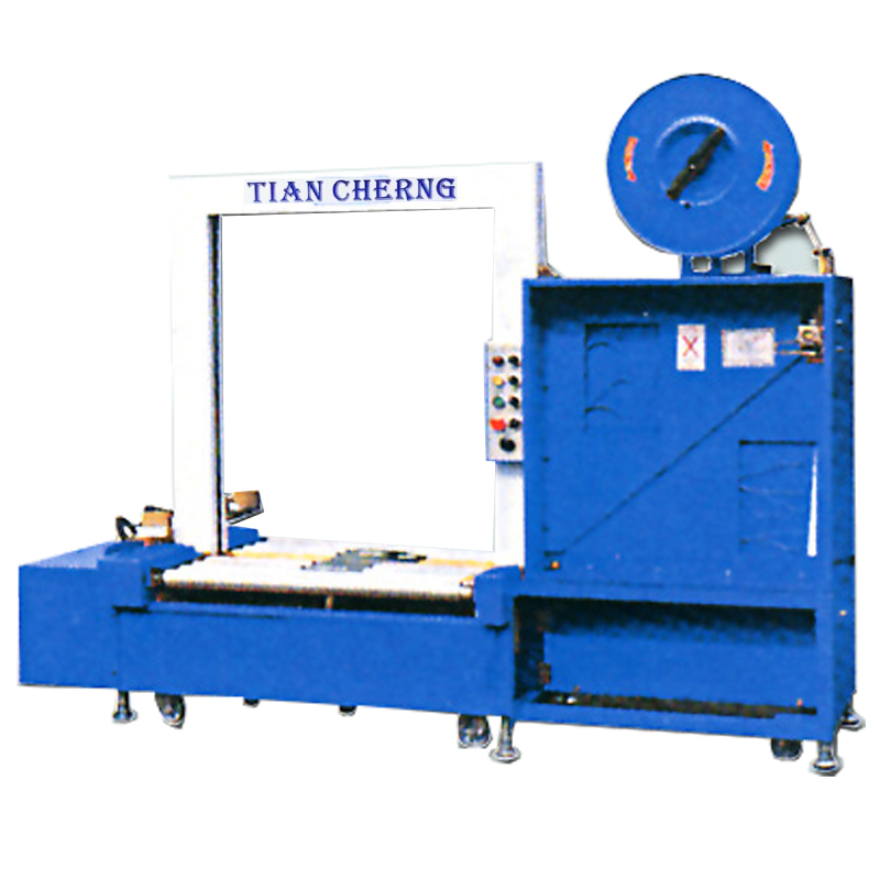 Full Auto Strapping Machine (Low Table Type )