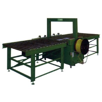 Full Automatic Strapping System
