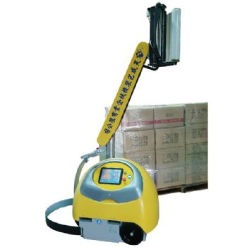 Self-Propelled Wrapping Machine