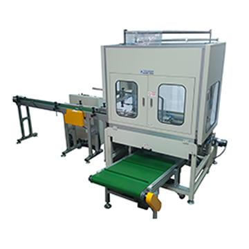 Horizontal Type Auto Packing Machine