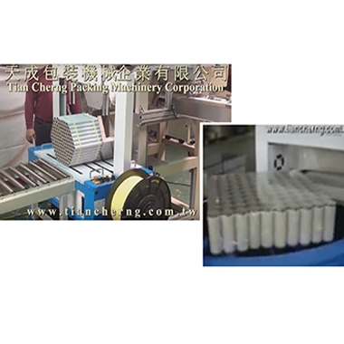 Pipe tube Strapping Packing Machine