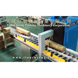 Mixed Line Strapping packing System