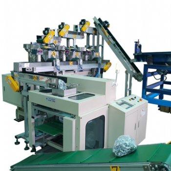 Auto Weighing Sealing Machine
