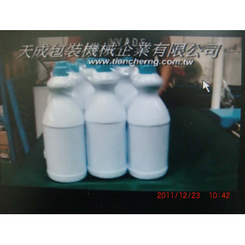 Collected Sealing Machine