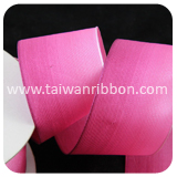 2105-15,Wired Ombre Ribbon