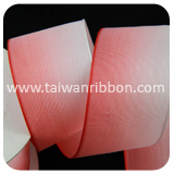 2125-15,Wired Ombre Ribbon