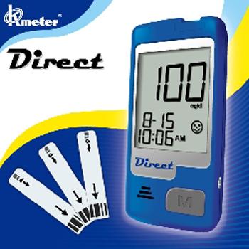 OKmeter Direct Blood Glucose Meter