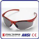 Supply Safety Glasses