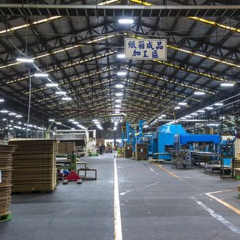 75W LED Bay Light-Paper Mill