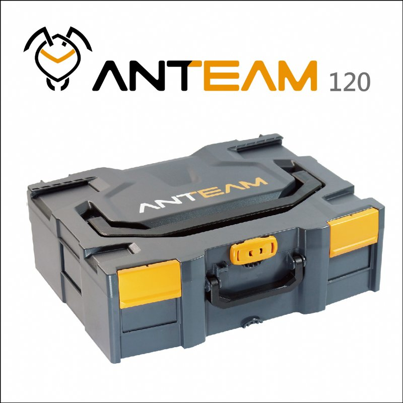 ANTEAM 120 Stackable case