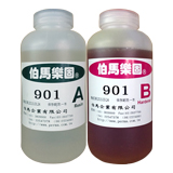 Two-Component Epoxy AdhesivesStandard type