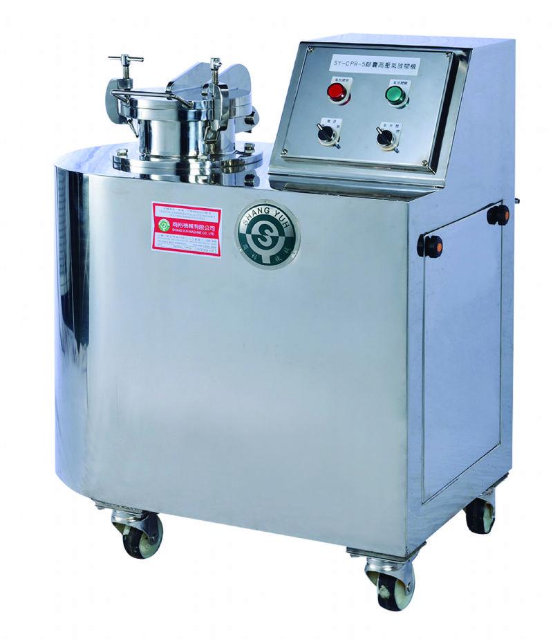 Capsule Pressurize Air Released Machine
