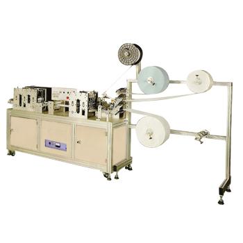 Mask blank making machine
